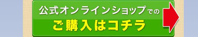 アジカマ牛深名産品アジの揚げかまぼこ350円(税込)冷蔵/200gのお取り寄せ公式オンラインショップでのご購入はこちら