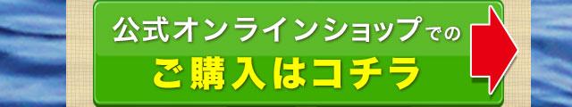 大漁33000円セットのお取り寄せ。公式オンラインショップでのご購入はこちら