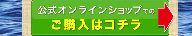 お試し3300円セット。お手軽に注文できる鮮魚セット。牛深の鮮魚の虜に!